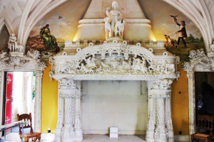 Quinta da Regliera Palace Fireplace